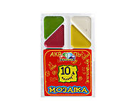 """Акварель медовая, 10 цветов Гамма """"Мозаика"""", 312052, купить"""