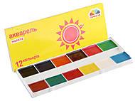 """Акварель 12 цветов в картонной упаковке """"Малята"""", 100102, детский"""