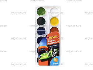 Акварельные краски Hot Wheels, 12 цветов, HW15-061K, купить