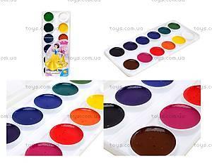 Акварельные краски Princess, 12 цветов, P15-061K