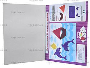 Альбом аппликации из бумаги и ткани «Мир вокруг нас», 5333, отзывы