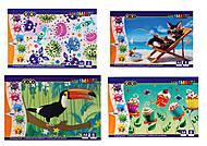 Альбом для рисования  А4 по 8 листов SMART Line (10шт в упаковке), ZB.1413, детские игрушки