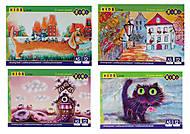 Альбом для рисования А5 на 12 листов (10шт в упаковке), ZB.1419, детские игрушки