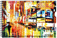 Альбом для рисования на спирали с твердой подложкой, А4, 30 л, АА3430, тойс ком юа