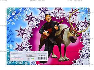 Альбом для рисования Frozen, 20 листов, Ц558003У, купить