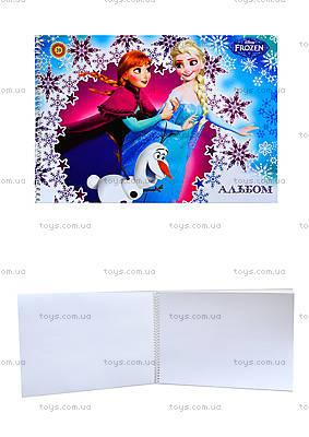 Альбом для рисования Frozen, 20 листов, Ц558003У