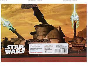 Альбом для рисования Star Wars, 20 листов, Ц557006У, купить