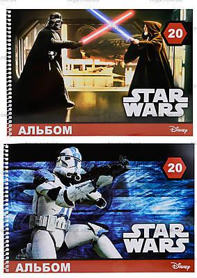 Альбом для рисования Star Wars, 20 листов, Ц557006У