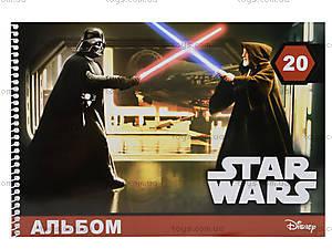 Альбом для рисования Star Wars, 20 листов, Ц557006У, отзывы