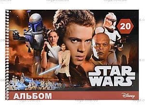 Альбом для рисования Star Wars, 20 листов, Ц557006У, цена