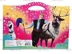 Альбом для рисования Frozen, 40 листов, Ц558004У, фото