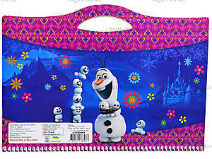 Альбом для рисования Frozen, 40 листов, Ц558004У, отзывы