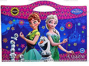 Альбом для рисования Frozen, 40 листов, Ц558004У, цена