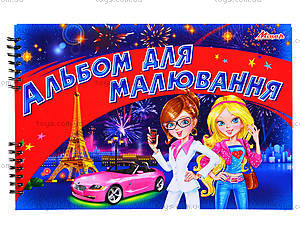 Альбом для рисования серия «Для девочек», 50 листов, Ц260023У1010141, отзывы