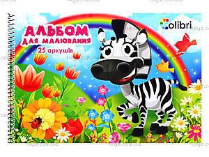 Альбом для рисования на пружине «Зверята», 1411051, детские игрушки