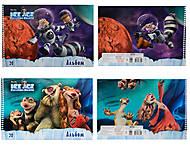 Альбом для рисования с героями «Ледникового периода», 20 листов, Ц701001У, отзывы