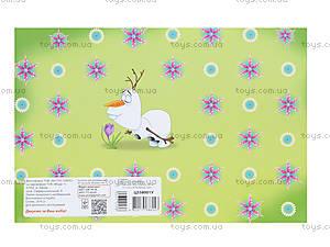 Альбом для рисования «Холодное сердце», 20 листов, Ц558001У, фото