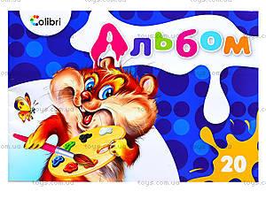 Альбом для рисования «Зверята художники», Ц260015У, фото