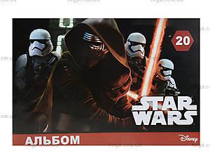 Детский альбом для рисования Star Wars, Ц557004У, купить