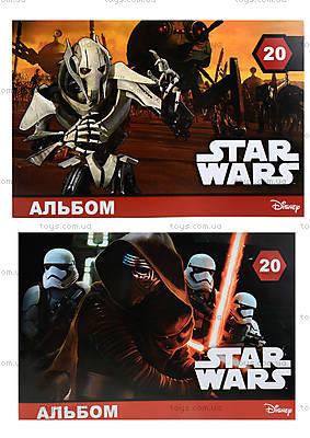 Детский альбом для рисования Star Wars, Ц557004У