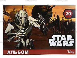 Детский альбом для рисования Star Wars, Ц557004У, отзывы