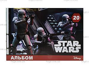 Детский альбом для рисования Star Wars, Ц557004У, цена