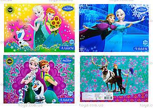 Альбом для рисования Frozen, 30 листов, Ц558002У