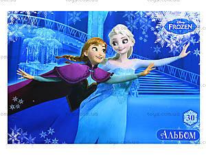Альбом для рисования Frozen, 30 листов, Ц558002У, игрушки