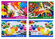 Альбом для рисования «Художественная палитра», Ц260036У, фото