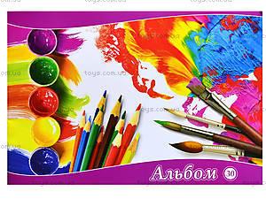 Альбом для рисования «Художественная палитра», Ц260036У, цена