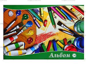 Альбом для рисования «Художественная палитра», Ц260036У, игрушки