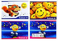 Альбом для рисования «Смайл», 30 листов, Ц260037У, фото