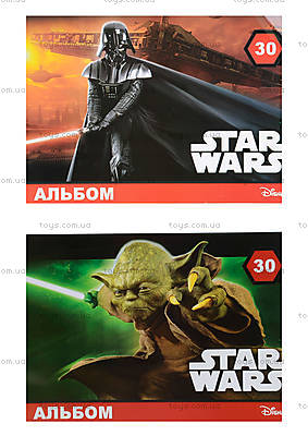Альбом для рисования Star Wars, 30 листов, Ц557005У