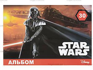 Альбом для рисования Star Wars, 30 листов, Ц557005У, отзывы