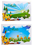 Альбом для рисования «Серия Пейзаж», Ц260018У1010073