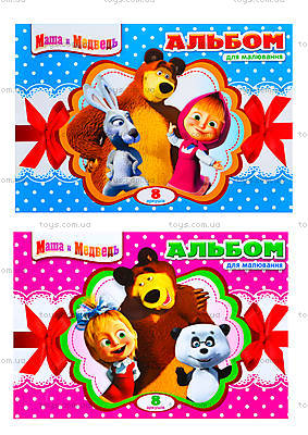 Альбом для рисования «Маша и Медведь», 142001