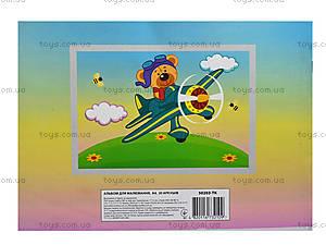 Альбом для рисования TIKI, 20 листов, 50203-ТК, купить