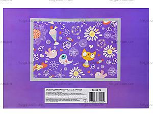 Альбом для рисования TIKI, 20 листов, 50203-ТК, детские игрушки