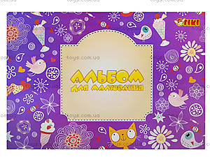 Альбом для рисования TIKI, 20 листов, 50203-ТК, магазин игрушек