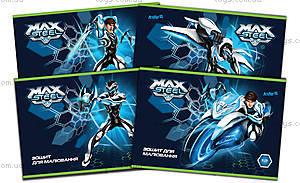 Альбом для рисования Max Steel, MX14-241K, купить