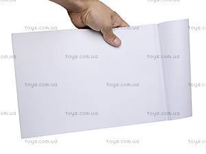 Альбом для рисования Max Steel, MX14-241K, фото