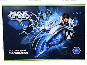 Альбом для рисования Max Steel, MX14-241K