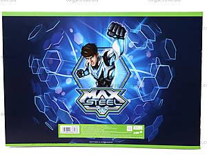 Альбом для рисования Max Steel, MX14-241K, отзывы
