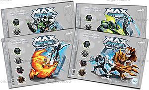 Альбом для рисования Max Steel, 30 листов, MX14-243K