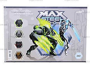 Альбом для рисования Max Steel, 30 листов, MX14-243K, фото