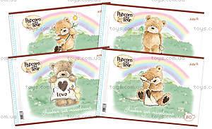 Альбом для рисования «Медведь Попкорн», PO14-243K