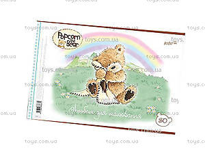 Альбом для рисования «Медведь Попкорн», PO14-243K, фото