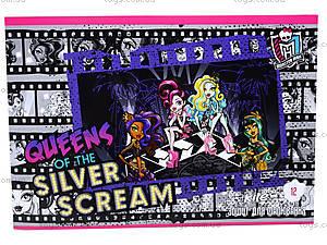 Альбом для рисования Monster High, MH14-241-2K