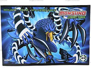 Альбом для рисования Monsuno, 24 листов, MS13-242K