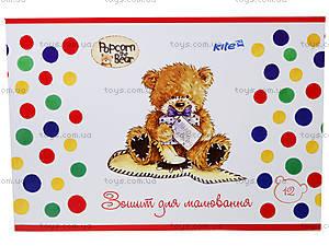 Альбом для рисования Popcorn Bear, PO14-241K
